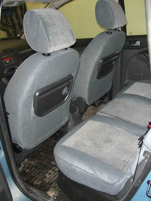 чехлы на подлокотники сиденья ford galaxy 2