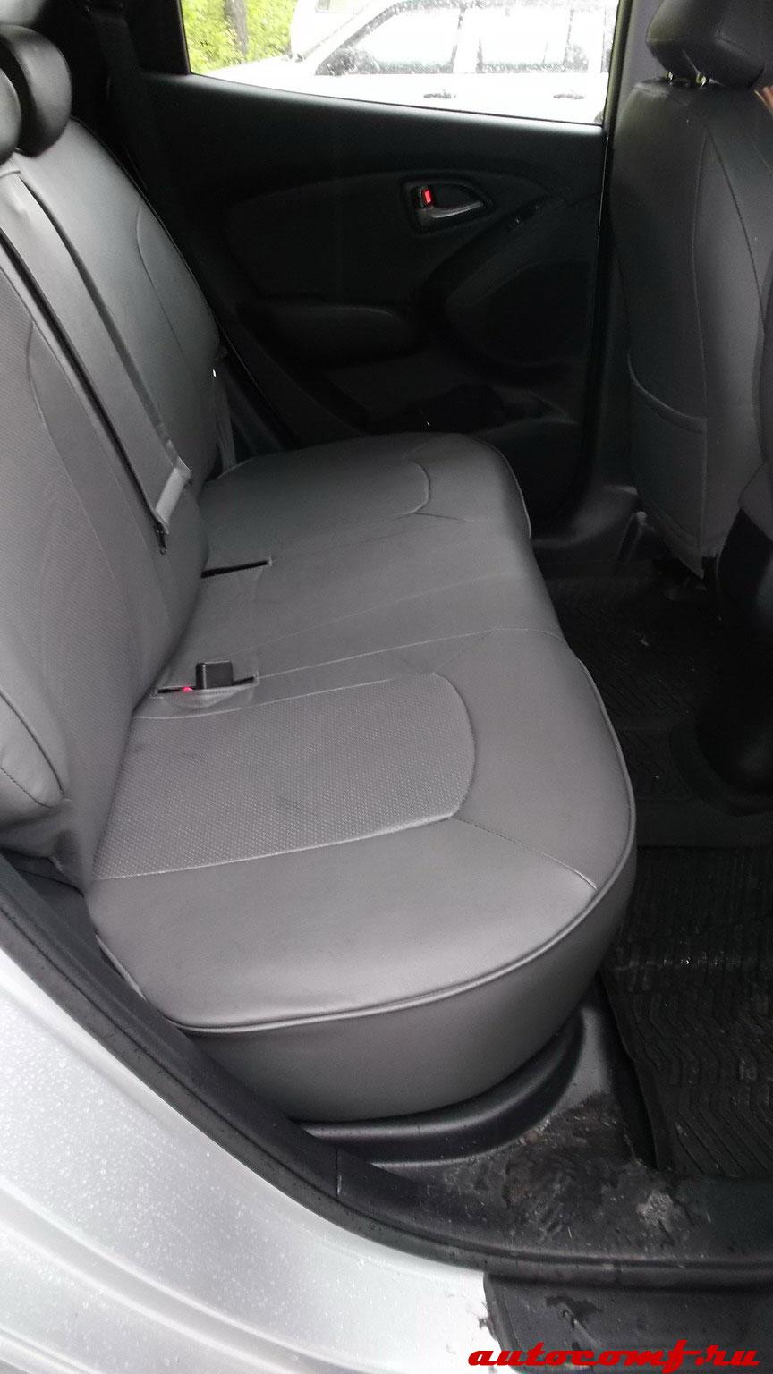 hyundai ix35 фото задних сидений