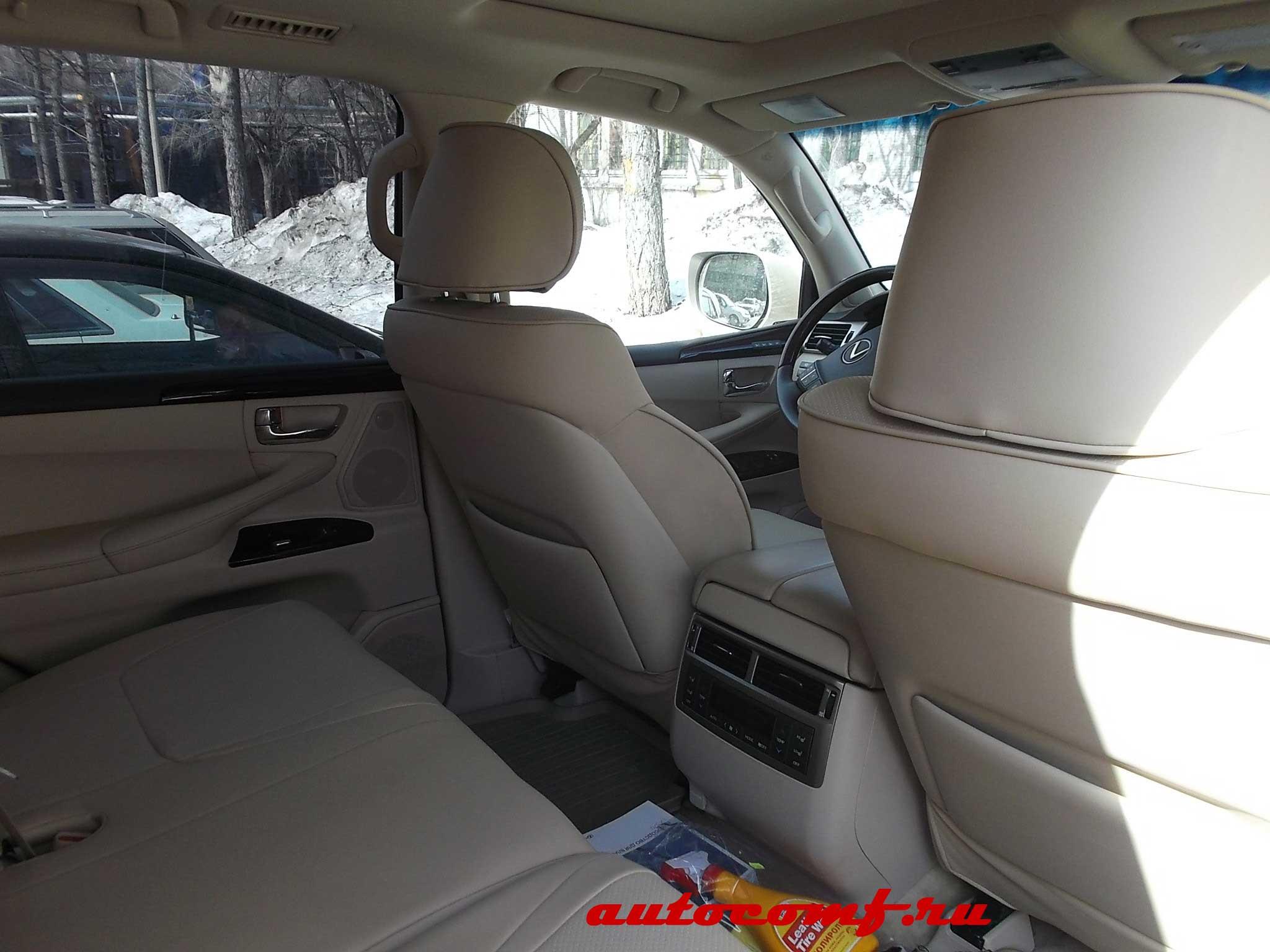 подлокотник для переднего сиденья на лексус rx300 в алмате